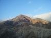 Mt. Sirung, Pantar