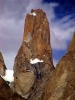 Der Nameless Tower der Trango Gruppe